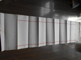【清代折装,科举空白殿试卷】展开尺寸:108×30厘米