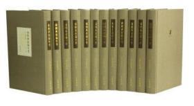 两朝典故编年考16开精装 全12册
