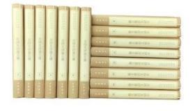 古诗文评选五种16开精装 全十四册 原箱装
