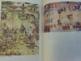 美的历程(有57张图片) 布面精装本