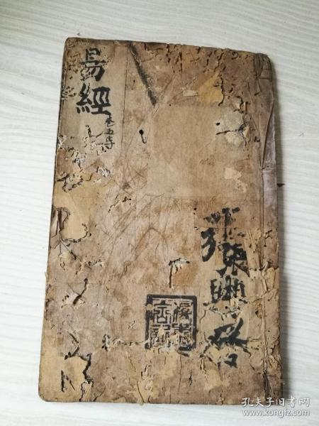 木刻,五经集字一套全,含诗经,书经,易经,礼记,春秋。完整一套全