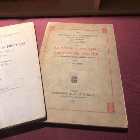 法文原版《Angular Metric Finsler Spaces》(角度量芬斯勒空间)编者:Elie Cartan 作者:P. Dellens 出版:Hermann (线装毛边版)