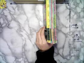 七龙珠 悟空辞世卷 1-5合售