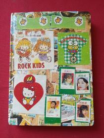 《集邮册》一本(具体如图所示,共有8张新邮票、6张旧邮票和一些贴画)