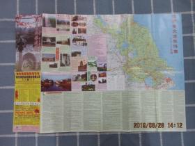 南京交通旅游图 2012