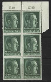 德国邮票 第三帝国 1938年  第10次党代会 希特勒像 雕刻版 1全新六联