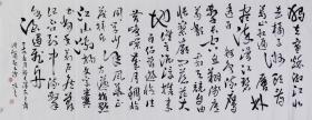 褰�浠h�烘��瀹跺��浼���涓诲腑��涓�����锛�娌����ラ�挎�19100