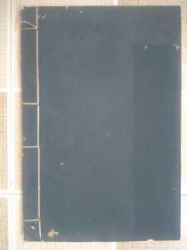 民国商务印书馆珂罗版宋拓玄秘塔