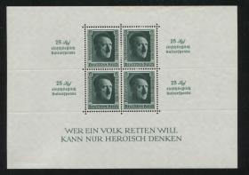 德国邮票 第三帝国 1937年 元首生日 希特勒像 小全张 加字背贴