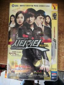 DVD 韩国爱情电视连续剧 城市猎人 2碟装