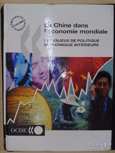 Dans Léconomie Mondiale : Les Enjeux De Politique Économique Intérieure(详见图)