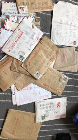 老信一批,20封左右·188包邮人文风情,华侨故事