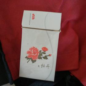 牡丹牌香烟 烟盒(专供出口)