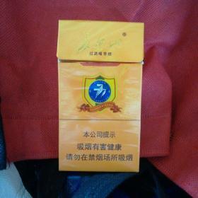 长白山牌香烟 烟盒