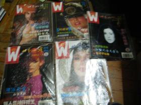 世界知识画报2002年1-5期(原装带,未开封)
