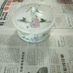 民国精品瓷器   《雅人深致◆渊明采菊图》