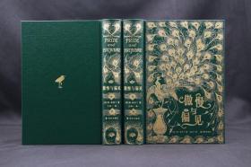 孔雀版 傲慢与偏见 精装典藏编号版 限量珍藏1200册 瑞典进口无酸纸