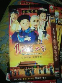 电视剧 dvd双碟 九岁县太爷 曹骏释小龙吴孟达曹颖