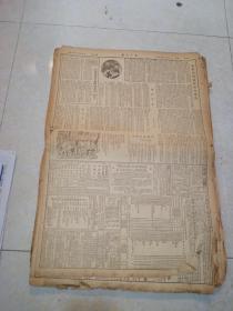 1954年广州日报大约100张(有须要时再算准张数)