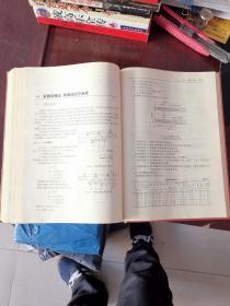 管道施工实用手册