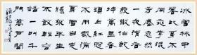【保真】中书协会员、国展最高奖获得者施章学隶书精品:七绝二首