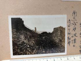 民国抗战时期原版老照片:南京保卫战日军浅田部队南京城壁破坏口原版老照片