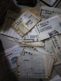 老报纸《中国电视报1996年1995年1991年都有96年的多点一堆合售》也没细看请自己考虑。地上