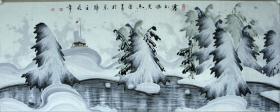 ◆◆于志学冰雪山水国画精品◆◆规格180*90厘米◆◆编号08047