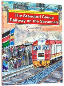 The Standard Gauge Railway on the Savannah-铁路通车了【全英文】