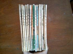 80年代 人教版课本书:五年制小学课本语文第1---7册,第10册+数学第一、二、六、七、八、九册  共14本合售;语文第一册只写了个名字年级。 品如图(放在下面)