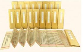 法兰西学院汉学研究所藏清代殿试卷4开经折装 全33函另一册