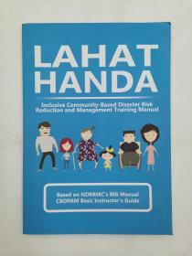 lahat handa inclusive community based disaster risk reduction and management training manual
