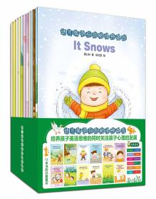 全新正版   幼儿英语分级阅读预备级(12册)