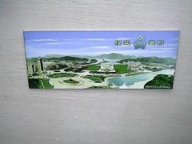 明信片:绿染黄石 风光邮资明信片(10张全)