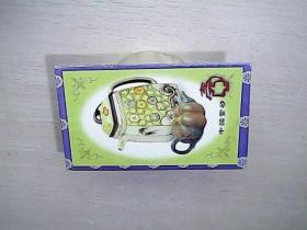 中国紫砂壶明信片 (5张全)