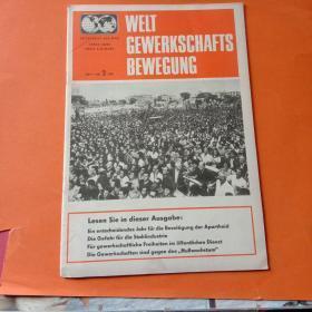 WELT GEWERKSCHHFTS BEWEGUNG(1977.2)