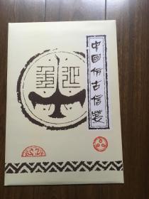 汉韵堂木板水印笺纸 四季花果之二 4种 图案30张一袋  大16开 包挂 刷