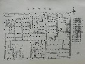 北京胡同地图 大全 32张