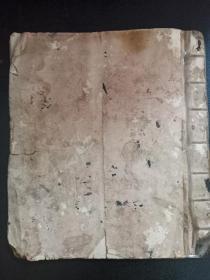 B3954 《巫门开路行丧告路科》104面,书有旧修,重要的地方有补字,内容从科仪到符咒文书,很齐全,虽有缺字(主要科仪部分,核心缺的有补上)依然很有参考价值。