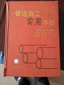 现代上海大事记