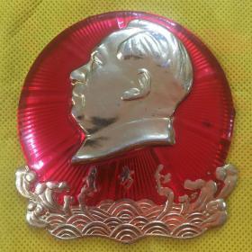 东方红像章10.3厘米