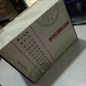 古都·郑州丛书(全12册)