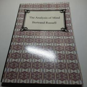 The Analysis of Mind 心的分析