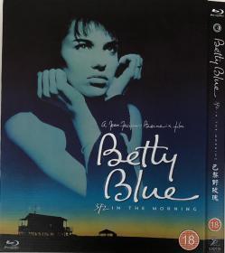 蓝光电影  巴黎野玫瑰
