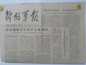 瑙f�惧����1978.11.3