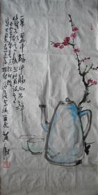 黄山—黄澍字画四幅