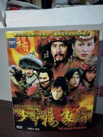 少年杨家将 胡歌 电视连续剧 11DVD