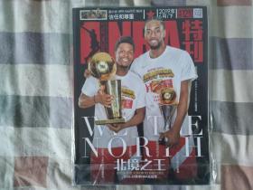 nba特刊 2019年6月下总冠军刊 灌篮扣篮类篮球杂志