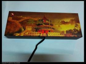 典藏中国(精美邮票工艺品)附带品质保证书