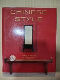 Chinese Style : Living in Beauty and Prosperity by Sunamita Lim 中国式的美丽与繁荣 古董家居 室内设计风格 英文版 精装